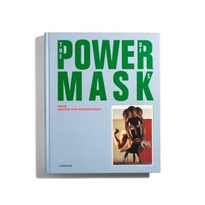 Power Mask