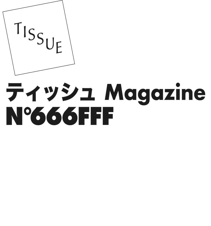 Tissue Magazine Release at do you read me?!