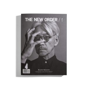 The New order #19 Summer 2018
