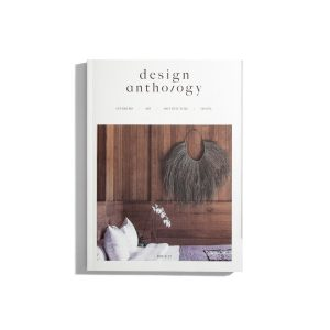 Design Anthology #17 2018