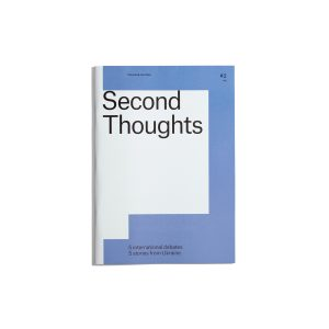 Second Thoughts #2 2018