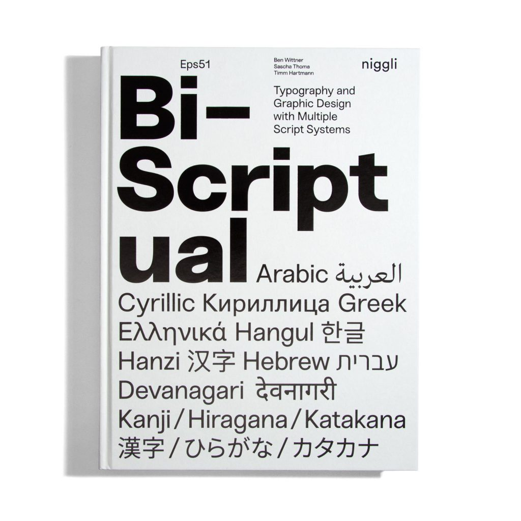 Bi-Scriptual - Typography and Graphic Design with Multiple Script Systems