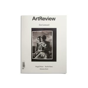 Art Review Dec. 2018