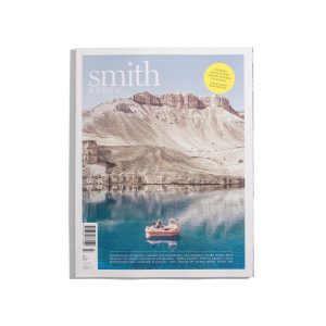 Smith Journal #28 2018