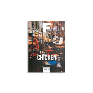 F - Food Culture #3 Chicken