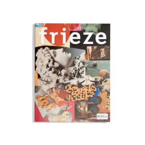 Frieze April 2019