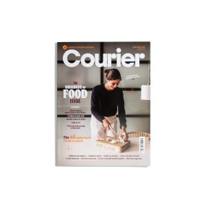 Courier #28 April/May 2019