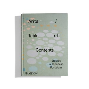 Arita - Table of Contents