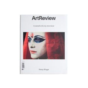Art Review June/July 2019