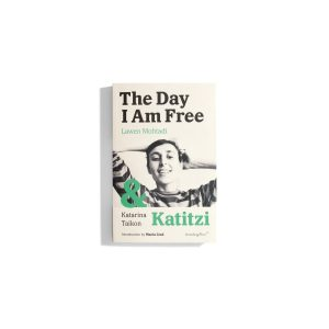 The Day I Am Free