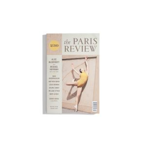 Paris Review #230 2019