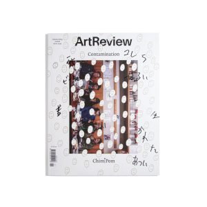 Art Review Sept. 2019