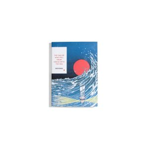 The Sailor who fell from Grace with the Sea - Yukio Mishima