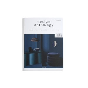 Design Anthology UK Edition #3 2019