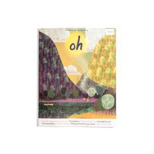 Oh (by Oh Comely) #51 2019