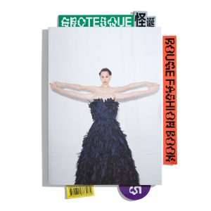Rouge Fashion Book #5 2019 - Grotesque