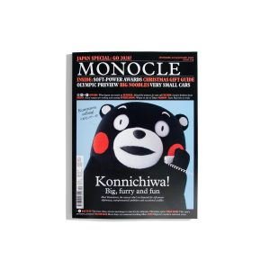 Monocle Dez./Jan. 2019
