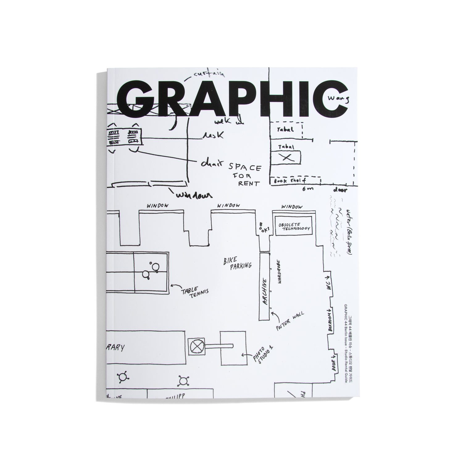 Graphic #44 - Berlin Issue Studio Rental Guide