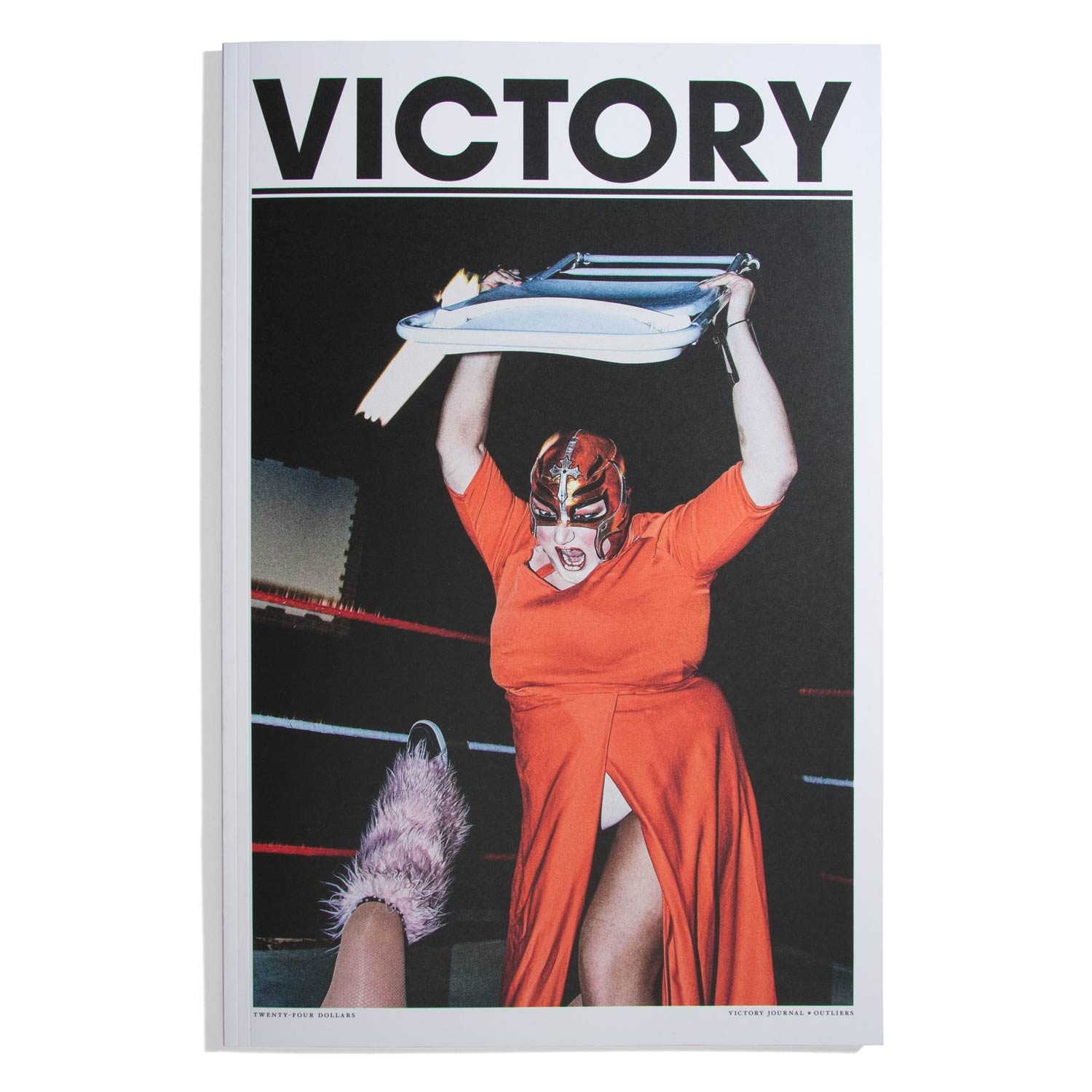 Victory Journal #17 2020