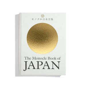 The Monocle Book of Japan - Tyler Brûlé