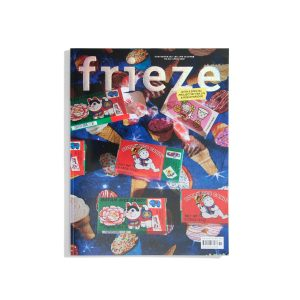Frieze April 2020