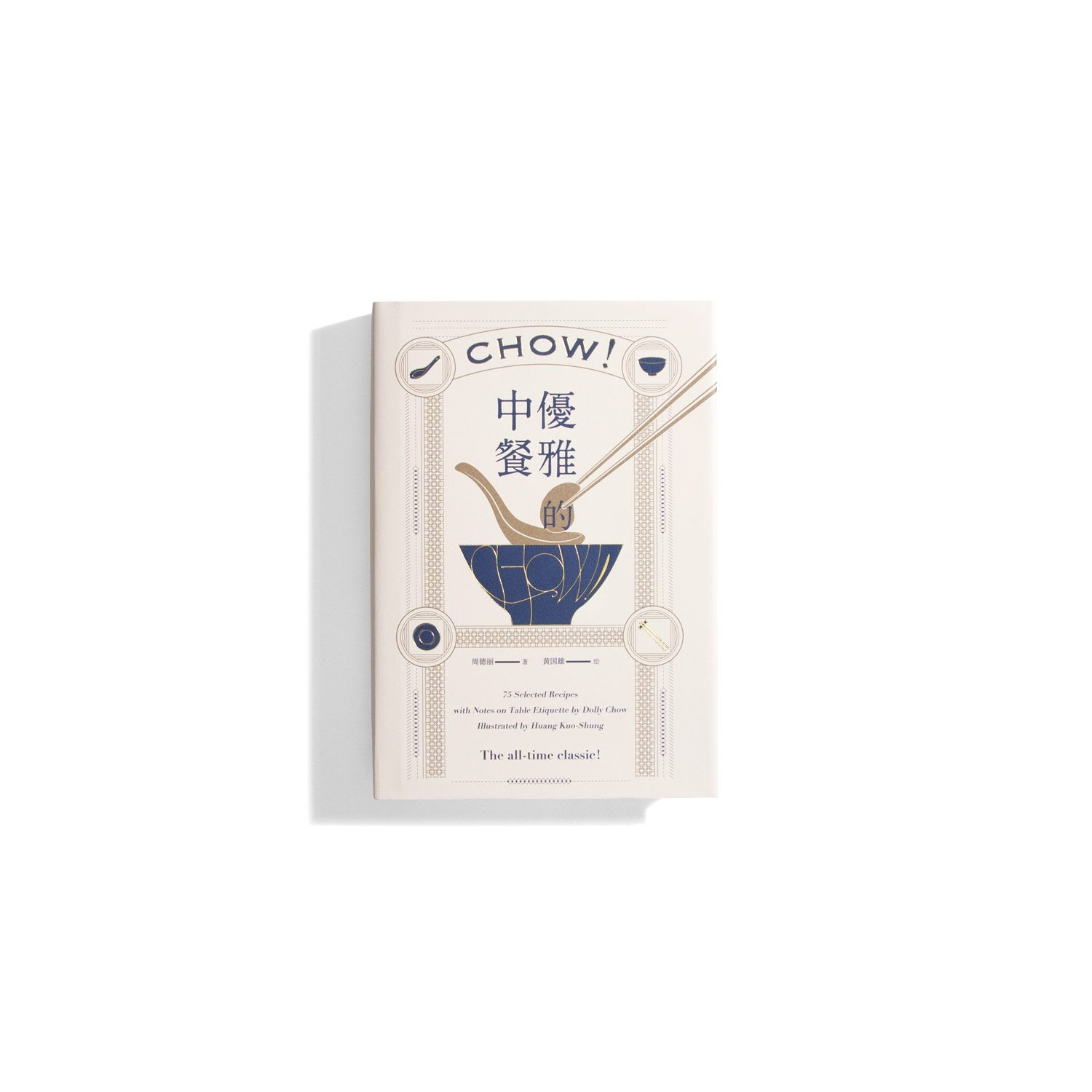 Chow! 75 Selected Recipes with Notes on Table Etiquette