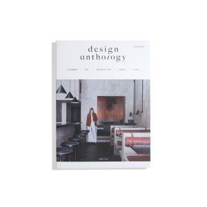 Design Anthology UK Edition #5 2020
