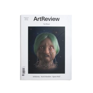 Art Review Summer 2020