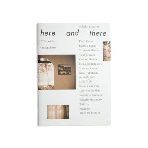 Here And There #14 2020 Nakako Hayashi Collage Issue
