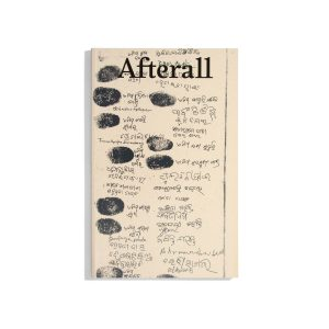Afterall #49 S/S 2020
