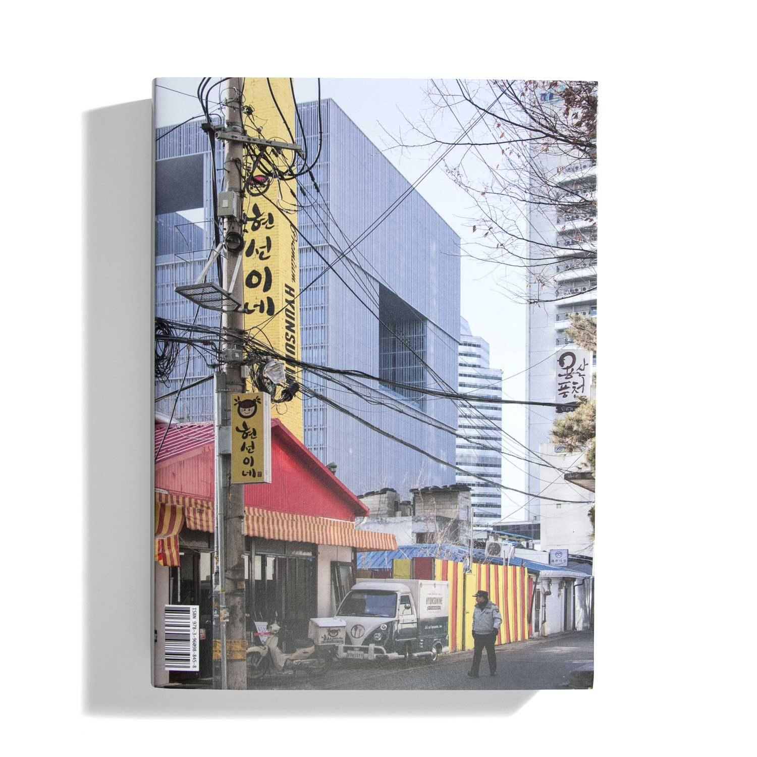 Chipperfield - A book about a large building recently built in Asia...