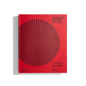 Japanese Design Since 1945 - A Complete Sourcebook