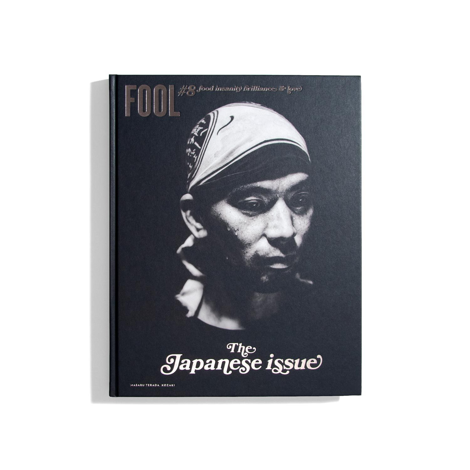 Fool #8 2020 - The Japanese Issue