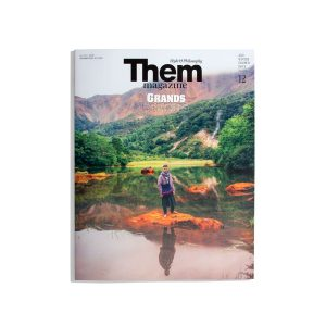 Them Magazine #31 Winter 2020