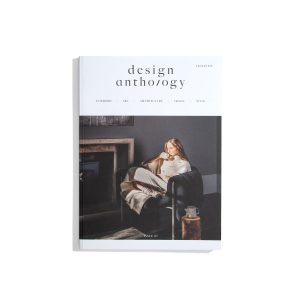 Design Anthology UK Edition #7 2020