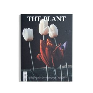 The Plant #16 2021