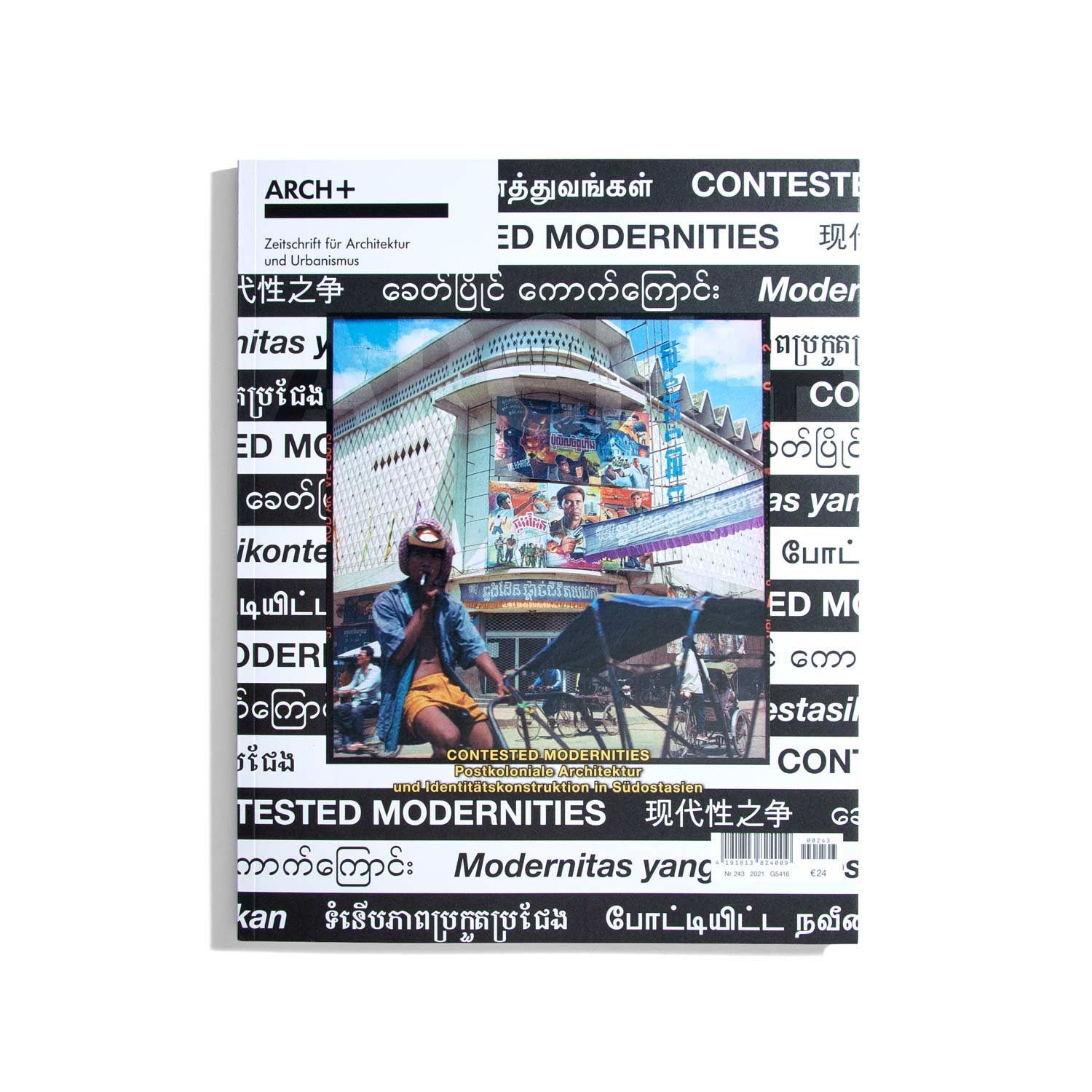 Arch+ #243 2021 - Contested Modernities